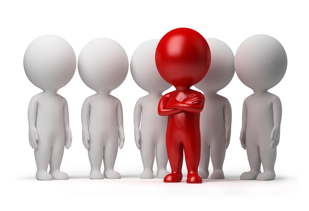 Личность выделяется на фоне других людей