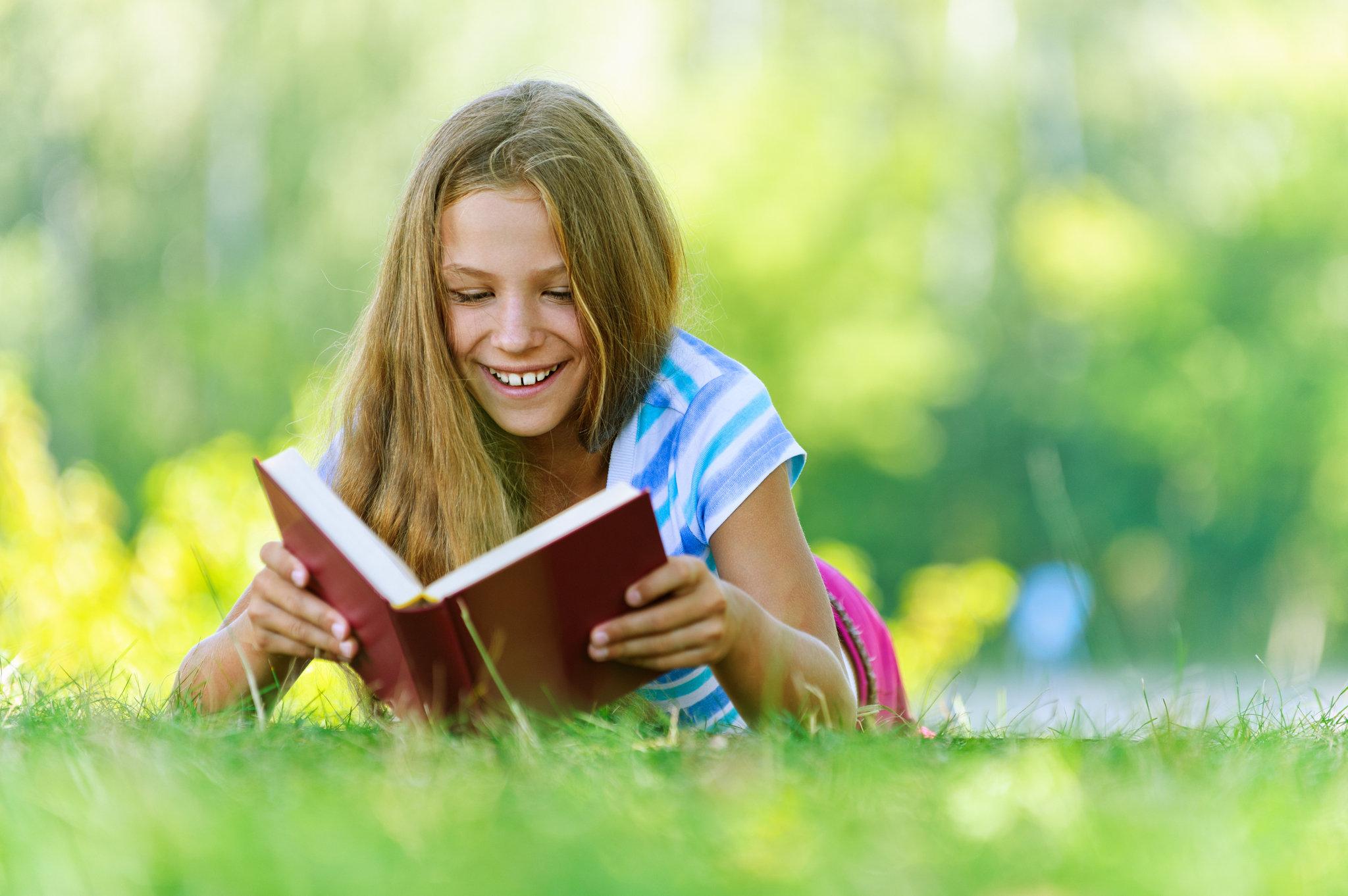 Чтение интересной книги