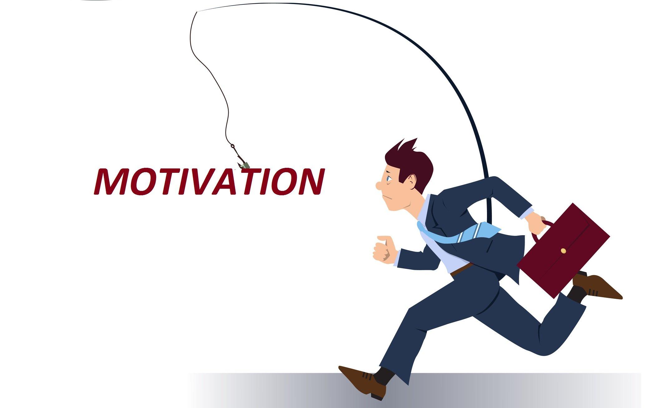 без за мотивацией