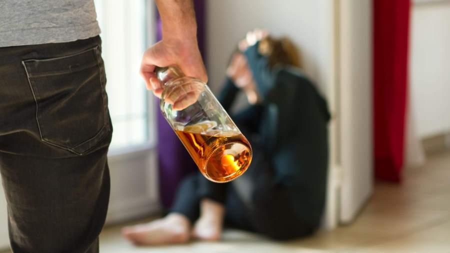 Намилие и алкоголь